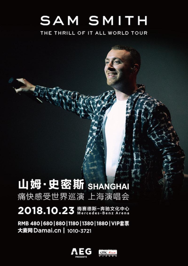 201806/Poster1.jpg