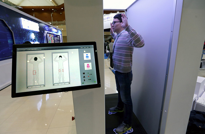 Full-Body Scanners Coming Soon to Chinese Airports