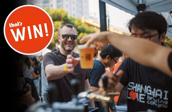WIN! Tickets to Brew for Love Beer Festival This Weekend