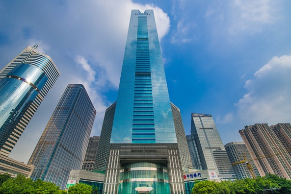 CITIC Plaza – Guangzhou – Shop...