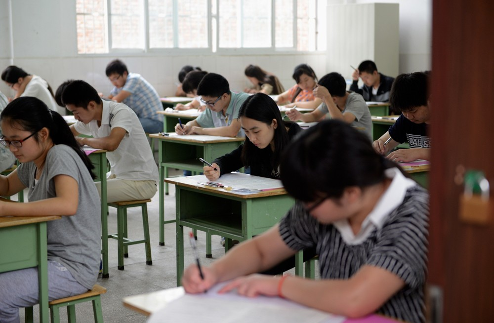 Guangdong Province Cracks Down on 'Gaokao Migrants'