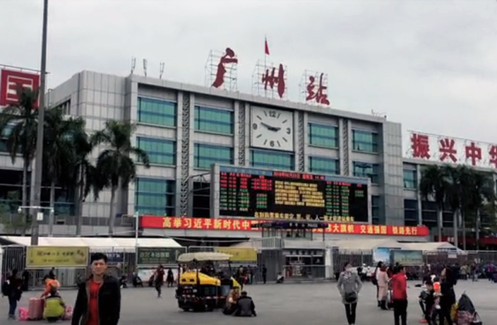 Fascinating Video Explores Guangzhou Railway Station, Huaisheng Mosque