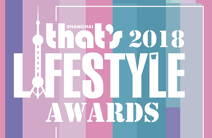 Vote Now in That's Shanghai's 2018 Lifestyle Awards