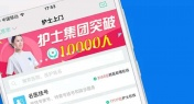 Shared Nurse Apps Raise Concerns in China's Biggest Cities