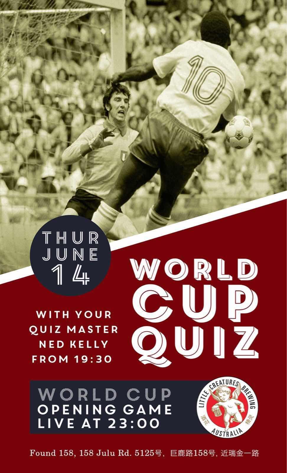 201806/world-cup-quiz.jpg