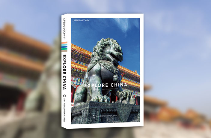 Buy Ultimate Travel Guide 'Explore China' for Just ¥99 Right Now
