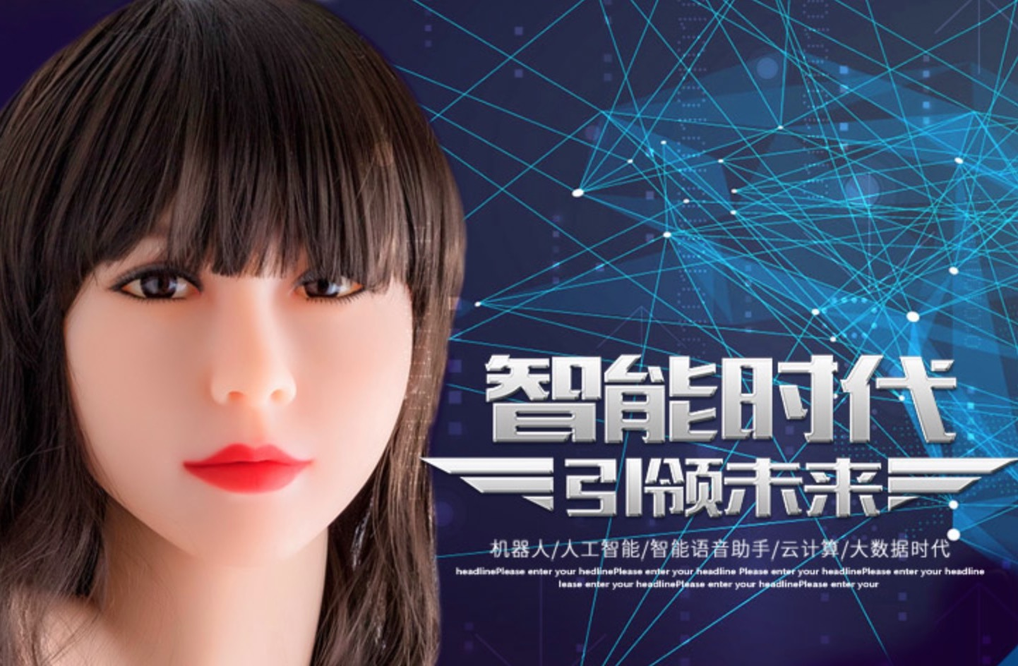 WATCH: High-Tech Sex Doll Talks Using AI in South China
