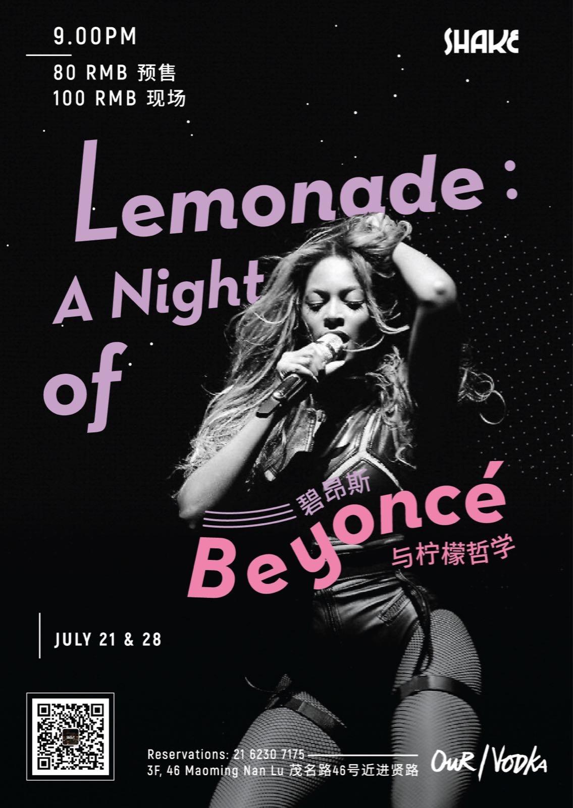 201807/lemonade.jpg
