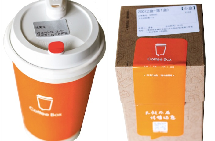 Deals on Wheels: China's Coffee Delivery Schemes Go Head to Head