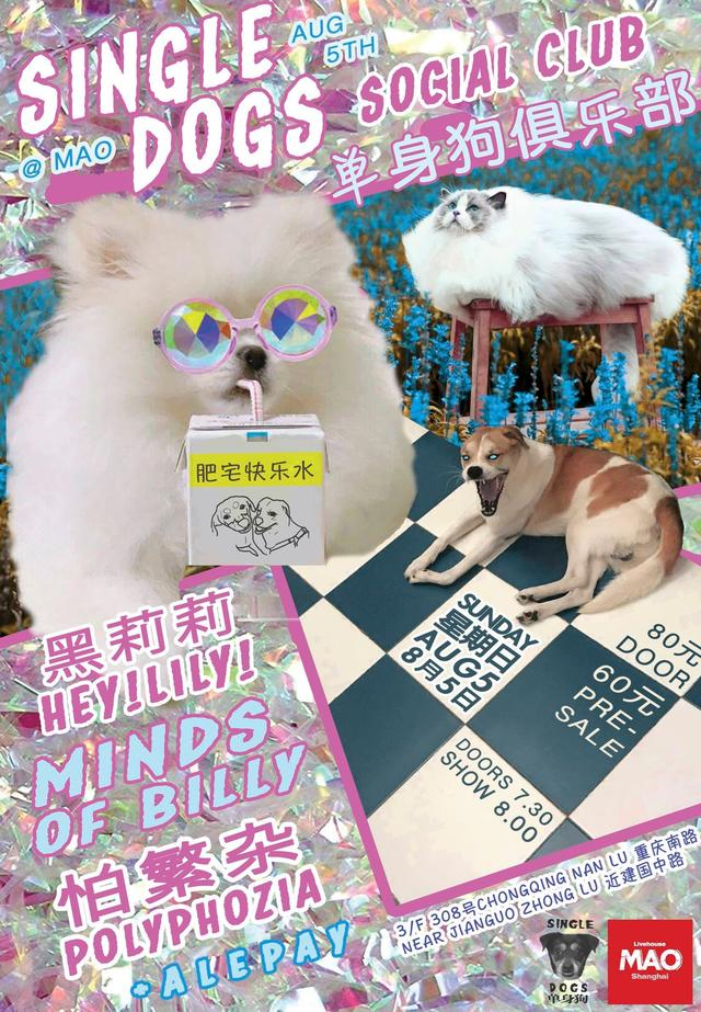 201807/single-dogs.jpg