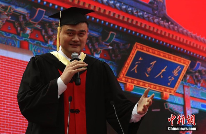 7 Years Later, Yao Ming Finally Graduates from College
