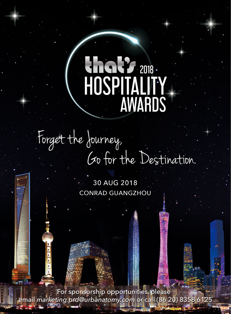 Final---2018-That-s-Hospitaity-Awards-Poster.jpg