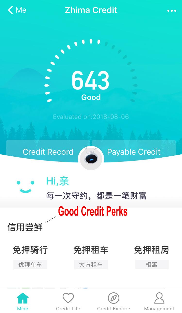alipay-zhimacreditpage.jpg