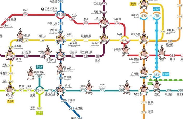 Conghua Will Soon Be Reachable By The Guangzhou Metro That S Guangzhou