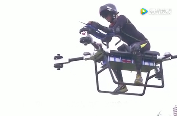 WATCH: Dongguan Man Invents 'Flying Scooter'
