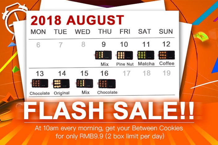 FLASH SALE: Buy Gourmet Cookies for Less than ¥10 Per Box