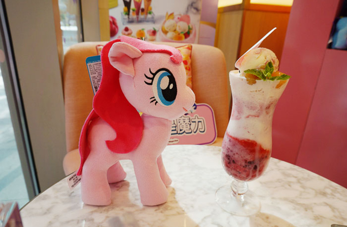 Visit the Magical My Little Pony Pop-Up at Haagen-Dazs