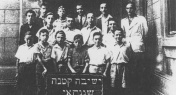 This Day in History: Shanghai Closes to Jews Fleeing Nazi Persecution