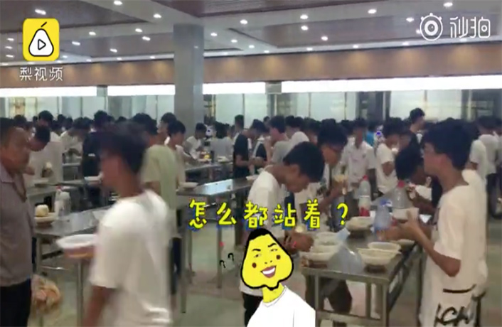 Students Forced to Stand While Eating at School Cafeteria in Henan