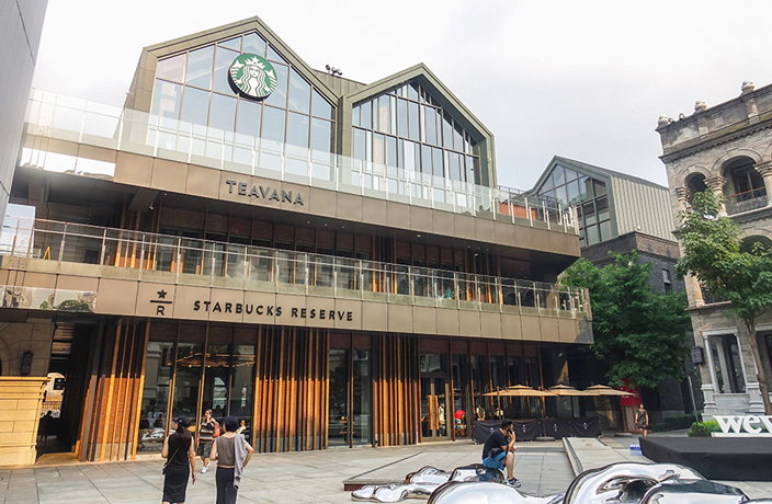 Coffee Culture Gone Wild at New Starbucks Reserve Roastery