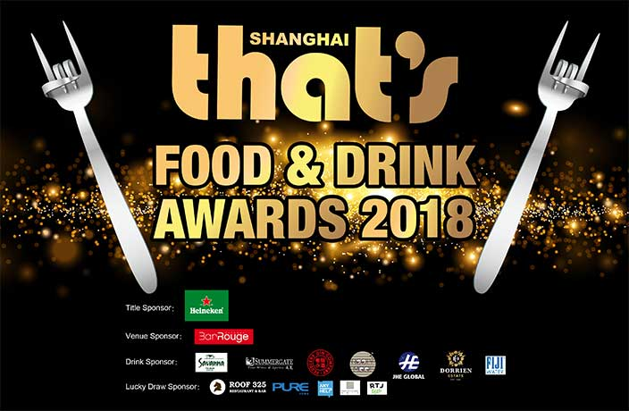 2018 Food & Drink Awards Nominees: Chinese Cuisine