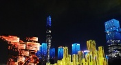WATCH: Spectacular Light Show Held in Shenzhen
