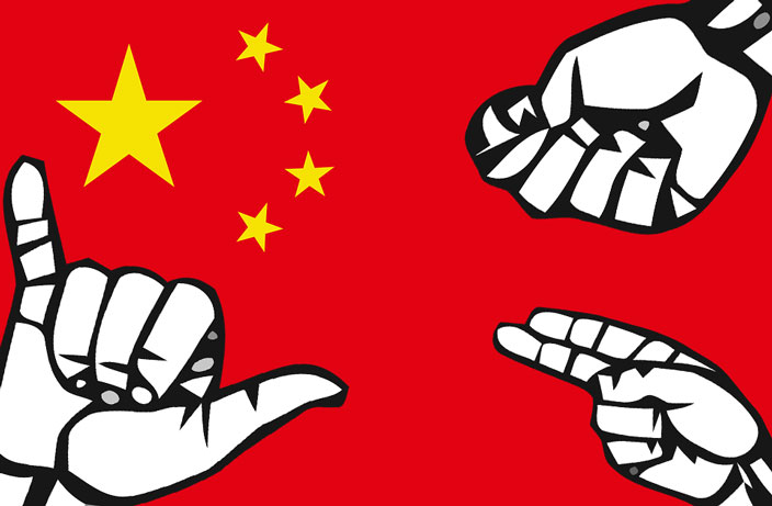 China Now Has a Standardized Sign Language