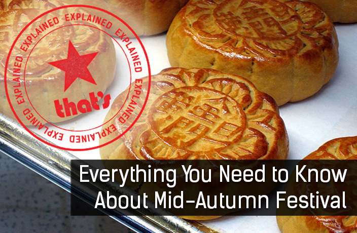 Explainer: Mid-Autumn Festival