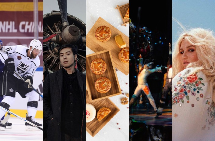 9 Best Things to Do in Beijing This Week