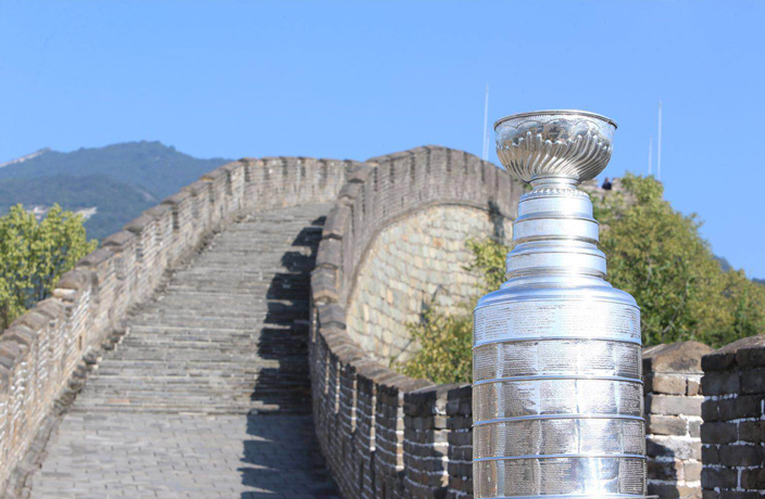 The Stanley Cup Visits the Great Wall in Beijing, Next Stop: HK & Shenzhen
