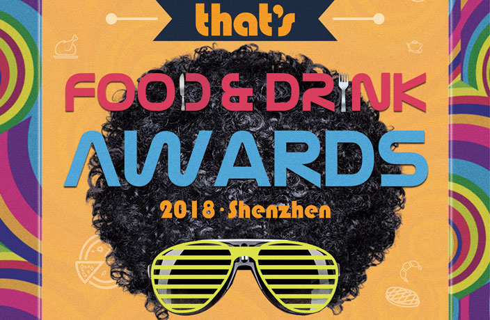 Vote Now for Shenzhen Cocktail Bar of 2018