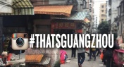 #ThatsGuangzhou Instagram of the Week: @jclareart