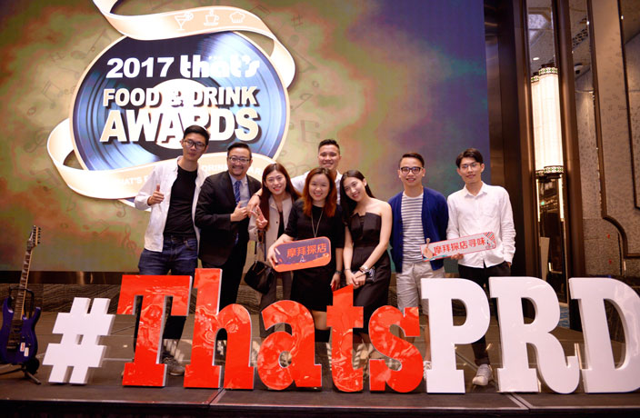 Voting Opens Tomorrow for That's Food & Drink Awards 2018 in Guangzhou