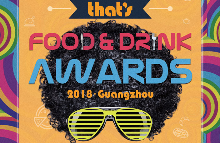 Voting Now Open for That's Food & Drink Awards 2018 in Guangzhou