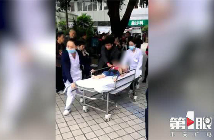 14 Children Injured in Knife Attack at Chongqing Kindergarten