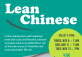 Lean Chinese Cooking