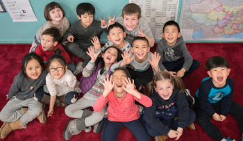 3e International School (Elementary Campus)