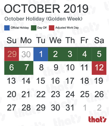 Chinese Public Holidays: October Holiday Golden Week 2019