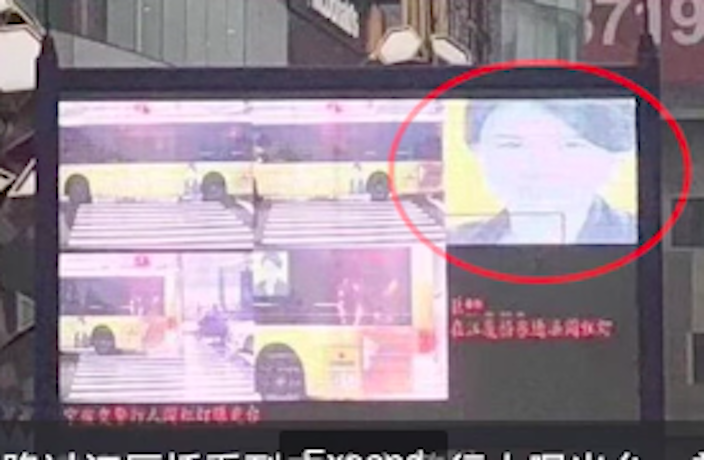 Ningbo Bus Ad Busted for 'Jaywalking' in Facial Recognition Blunder
