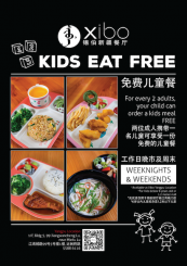 Kids Eat For Free Promotion at Xibo