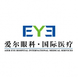 AIER Eye Hospital Group International Medical Affairs Department