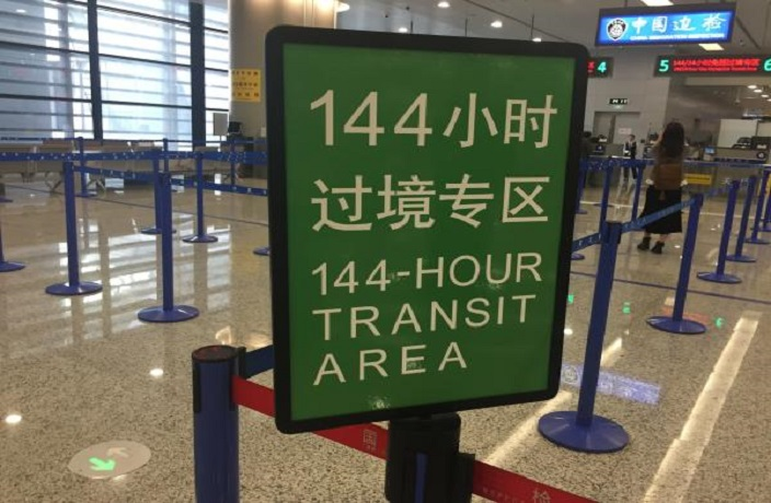 You Can Now Apply for a 144-Hour Visa-Free Transit in Shanghai Online