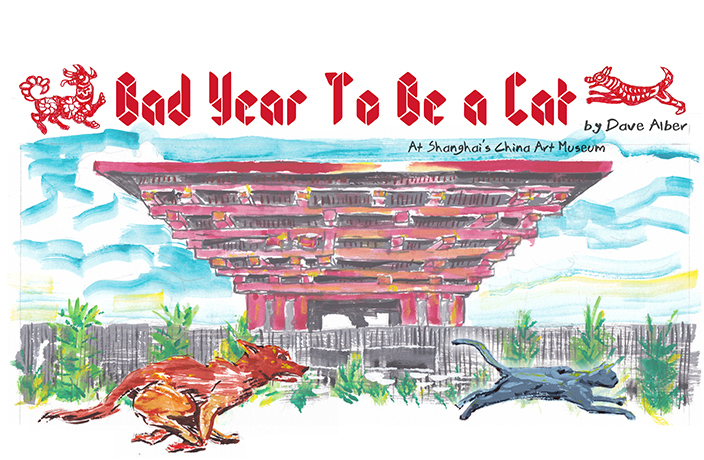 The Dave Alber Comic Series: 'Bad Year To Be a Cat'
