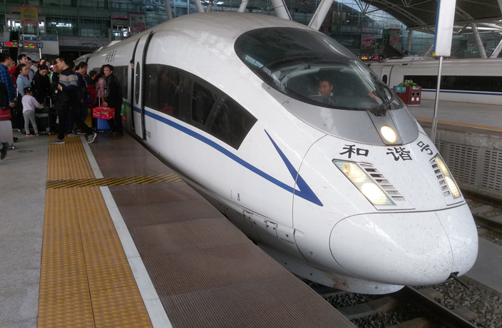 China's First Underwater High-Speed Railway to Be Built