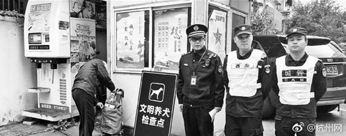 dog-checkpoint.jpg