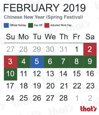 Chinese Public Holidays: Chinese New Year Spring Festival February 2019