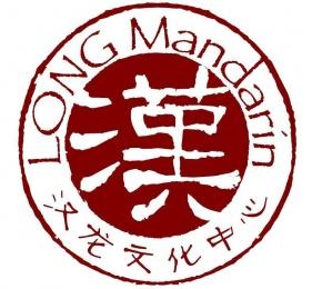 Long Mandarin (Shiji Dadao School)