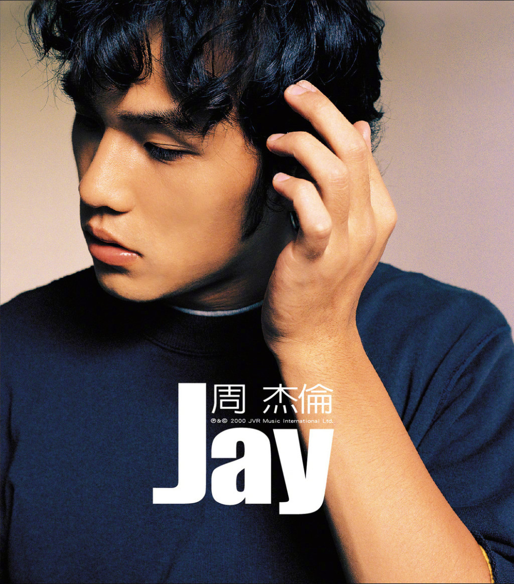 jay-album-cover.jpg