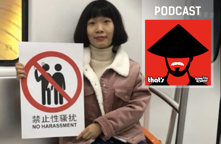 KFK Podcast: Outrage in China
