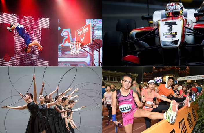 What's On in Macau: November 2018